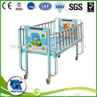 BDB01 cartoon medical child bed youth manual baby bumper bed