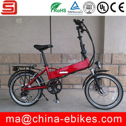 Light weight Folding electric bike JSE30-9