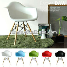 classic fiberglass chair HC-036B