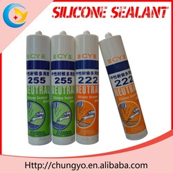 CY-500 Sanitary Neutral Sealant silicone rubber adhesive sealant