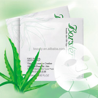 Soothing Gel Aloe Vera Mask , Nature Republic Soothing facial mask , Moisture Aloe Vera facial mask