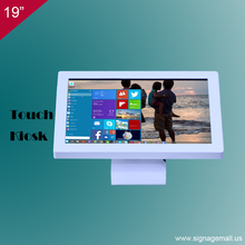 factory price 19 inch office inquire lcd pc table