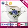 300cc ceramic creamer for tea set and coffee set