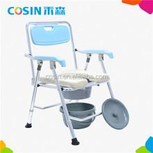 medical equipment portable commode for elderly