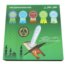 Holy Quran reading pen with gift box for muslim M9 green package.
