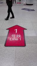 Floor graphics lamination film 200mic (Protect film)