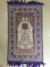 2015 Muslim Prayer Mat With Compass,Portable Prayer Mat