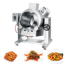 XYCGW1 Kitchen equipment automatic food cooking / frying machine