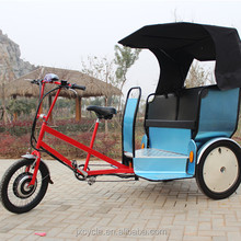 3 wheeler auto rickshaw parts