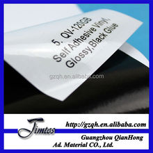 monomeric 120gsm 80micron pvc gloss black glue vinyl print car