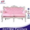 High Quality Hot-Sell Classic Design Old Fashion Sofa Set Designs XYM-H178