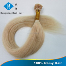 Private Label Top Quality Keratin Glue No Shedding No Tangle No Dry Remy Human keratin bond hair extension micro beads