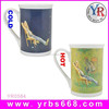 hot sell Heat Sensitive magic mug/color changing mug,All kinds of ceramic drinkware