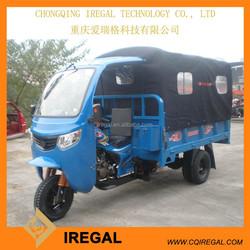 China Wholesale Electric three wheel motorcycle RL150ZH-RL