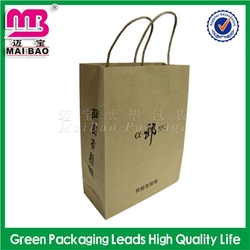 good choice for packing wholesale printed brown paper bags