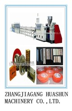 PS foam picture/photo frame profile making machine