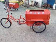 adult tricycle for cargo