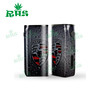 Temperature Control 18650 E cigarette ipv d2 sticker Mods ipv d2 sticker silicone single 18650 external battery silicone case