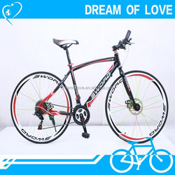 700 C 21 speed road carbon bike,road carbon bike for sale