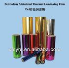 Cor Pet metalizado filme de laminação térmica