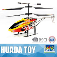 rc helicopter with wireless camera ,2ch helicopter metal toys
