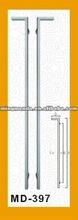 Satin Nickel Door Handles (MD-397)