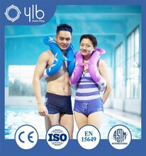 Newest High quality u tube inflatable aid swimming trainer