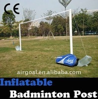 Description of Badminton(Inflatable 4.2m badminton net post )
