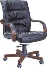 ofis mobilyaları kullanılmıştır