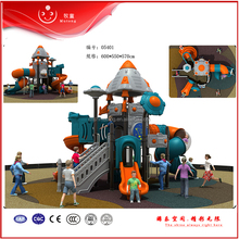 hot sell newest playing items for kids outdoor playground equipment