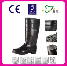 labor safety boots,special PVC rain boots for industrial