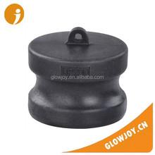 (CM-PP-DP)type DP Hot sale dust cap PP plastic release quick coupling