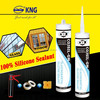 COJSIL-GM clear no smell silicone sealant adhesive to metal glass
