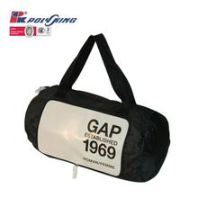 Convenient portable foldable men sport bag (PK-14065)