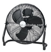 20'' Metal Box Fan