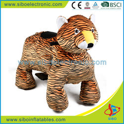 GM59 summer promotional items small plush toy tiger in Sibo