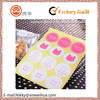 2015 customized decoration sticker for cookie packaging