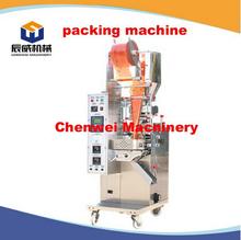 Chenwei published Food Packing machine/food powder packing machine from Henan XInxiang