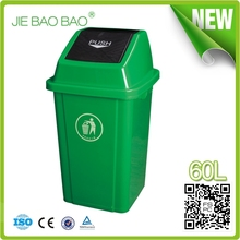 household products outdoor garbage container american style flip top can opener trash can Red Color 60l plastic dustbin