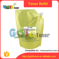 IR2270 2870 compatible toner for Canon