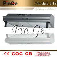 a range hood 70cm PG208-10A(70)