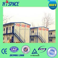 Labor accommodation cheap prefabricated or prefab house