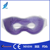 Cooling Gel Eye Mask for promotion gift