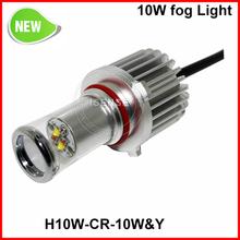 Automotive auto led lighting car accessories H10 led fog light led headlight car lamps 4pcs CR led chips 10W DC9V-30V