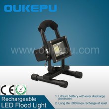 Two years warranty 10w led flood light rechargeable ip65 with aluminum body