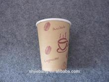 Cubo alimentos / taza de papel materia prima precio / fideos instantáneos caja