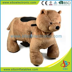 2015 GM5930 Latest design and best selling high quality children motorcycle