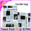 YASON red spout water bag with spout & handle holepatch handle pe bagcoated paper handle bags