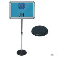 A4/A3 Floor Standing Adjustable Menu Board