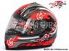 Best Sales Safe Flip Up Motorcycle Helmet Racing Helmet